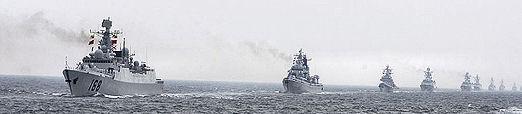 growing Chinese blue water navy